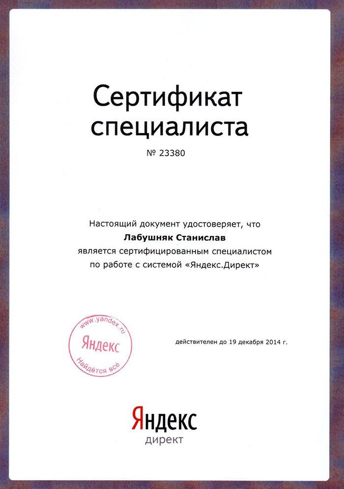 как получить сертификат диетолога в москве дистанционно
