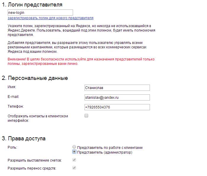 Экзамен Яндекс. Директ вопросы с вариантами ответов 2017